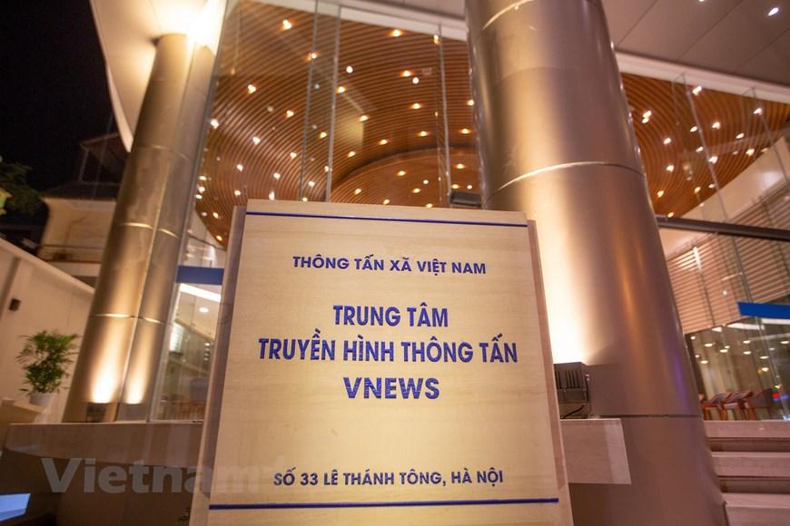 [ẢNH] Toàn cảnh Trung tâm Truyền hình Thông tấn xã Việt Nam - 5