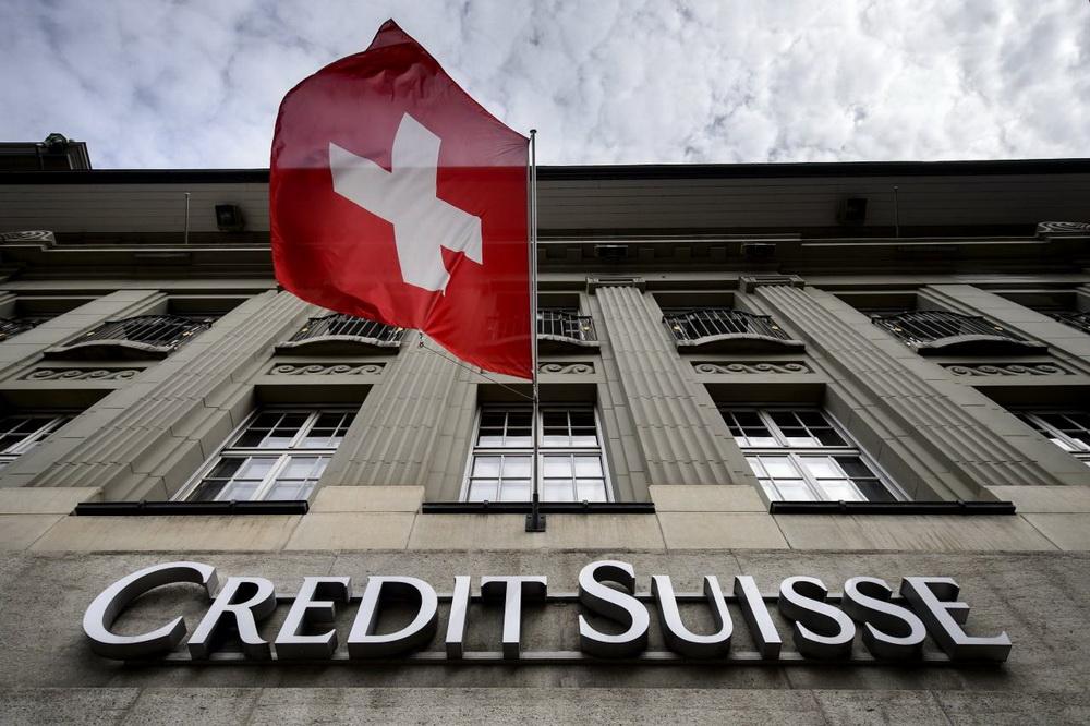 Thụy Sĩ chính thức tạm biệt bí mật ngân hàng từ năm 2018 | Tài chính |  Vietnam+ (VietnamPlus)