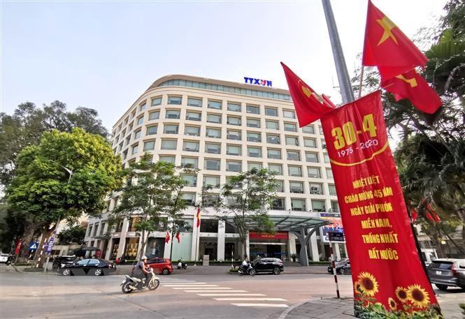 điện Mừng Kỷ Niệm 45 Năm Giải Phong Miền Nam Thống Nhất đất Nước Chinh Trị Vietnam Vietnamplus