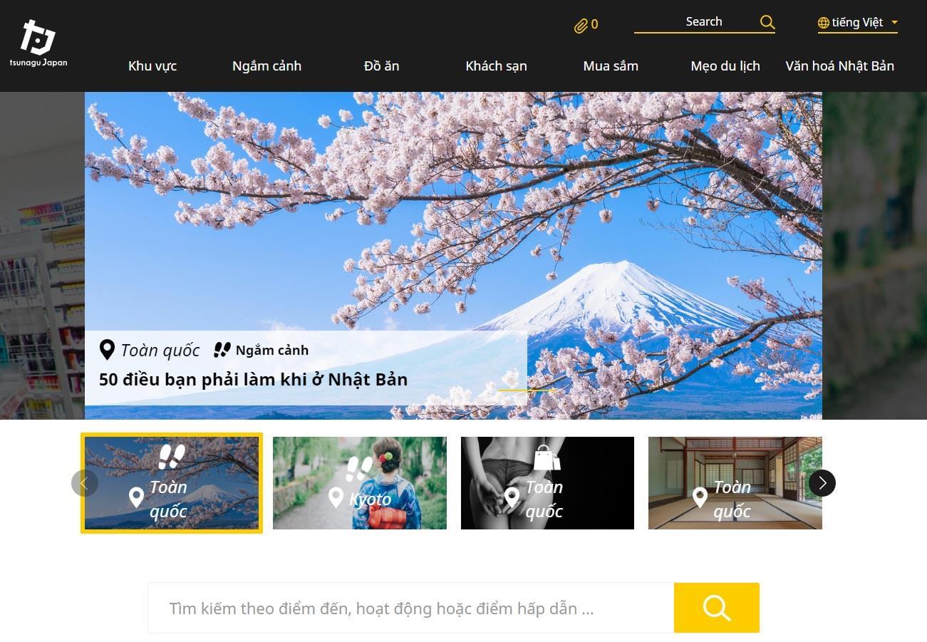 D2C X Inc  ra mắt trang thông tin du lịch Nhật Bản bằng